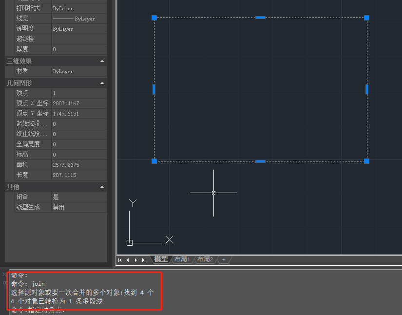 CAD中怎么把散线合并成一个整体?CAD合并线段教程
