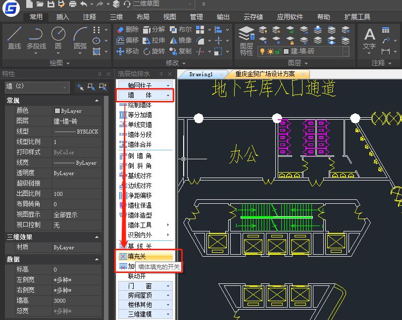 CAD中怎么关闭墙体填充?CAD墙体填充开关技巧