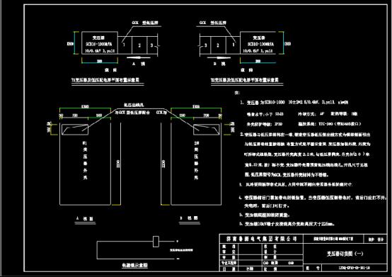商业大厦电气设计CAD图纸下载