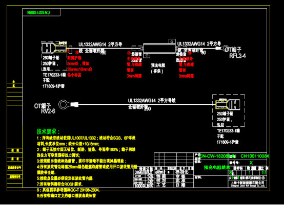 电子电工预充电阻线束CAD图纸素材