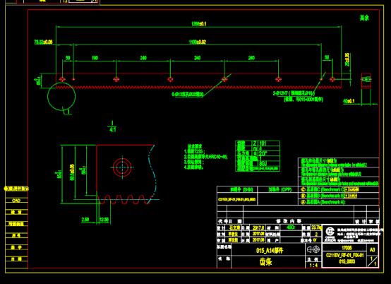 机械齿轮CAD设计图纸下载