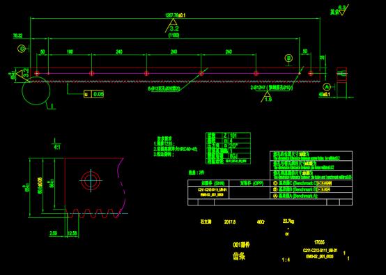 机械齿条设计CAD图纸设计介绍