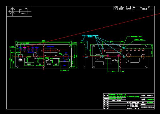 加强款后面板CAD图纸学习资料