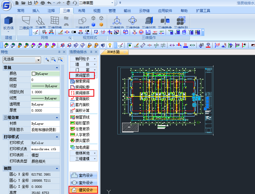 CAD中怎么进行房间排序?CAD房间排序教程