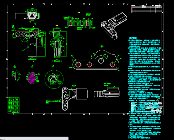 发动机右悬置托臂CAD图纸查看
