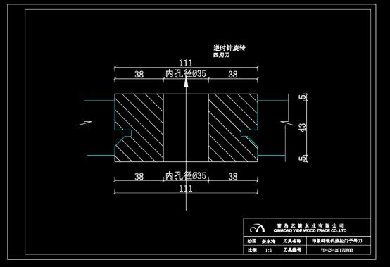 推拉门子母刀CAD设计图纸下载查看