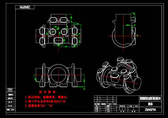 阀体工艺CAD图纸设计方案