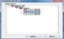 CAD负荷计算时怎么批量删除房间?
