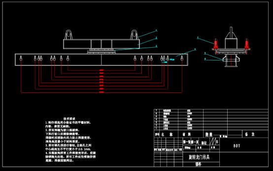 多吊点旋转吊具CAD设计图纸下载