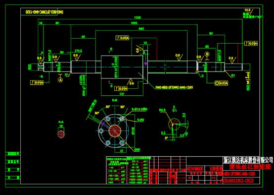 丝杠设计CAD图纸学习资源