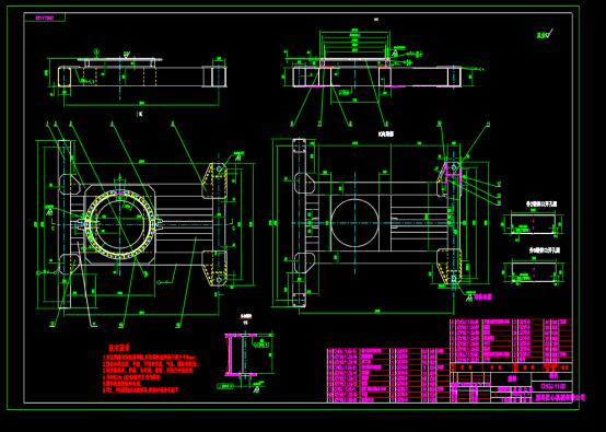 底盘部件设计CAD图纸下载资源