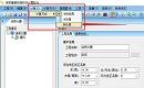 CAD中如何计算热负荷?CAD计算热负荷