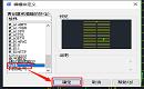 CAD块参照怎么增加可见性?CAD块编辑技巧