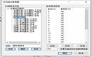 CAD负荷计算时如何管理时间使用率?