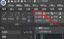 CAD删除快捷键命令是什么?CAD删除对象教程