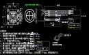 快充插头插座设计CAD图纸下载