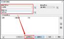 CAD如何快速替换多个相同文字?CAD替换命令快捷键