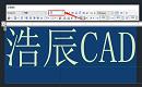 CAD字体大小怎么改?CAD字体大小设置