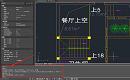 CAD常用命令:CAD缩放命令【ZOOM】