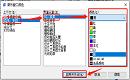 CAD布局背景怎么调成黑色?