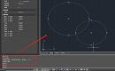 CAD常用命令:CAD炸开命令(EXPLODE)