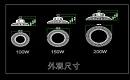 UFO外观尺寸及PCB孔位CAD图纸