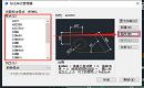 CAD标注尺寸比例怎么调?CAD标注尺寸比例设置技巧