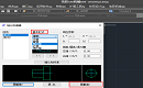 CAD在线看片免费人成视久网中怎么画相贯线?