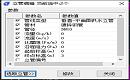 怎么在暖通CAD软件中编辑立管相关参数?
