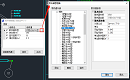 如何编辑暖通DWG图纸中散热器参数?