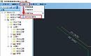 暖通CAD设计中如何输出水力计算Excel计算书?